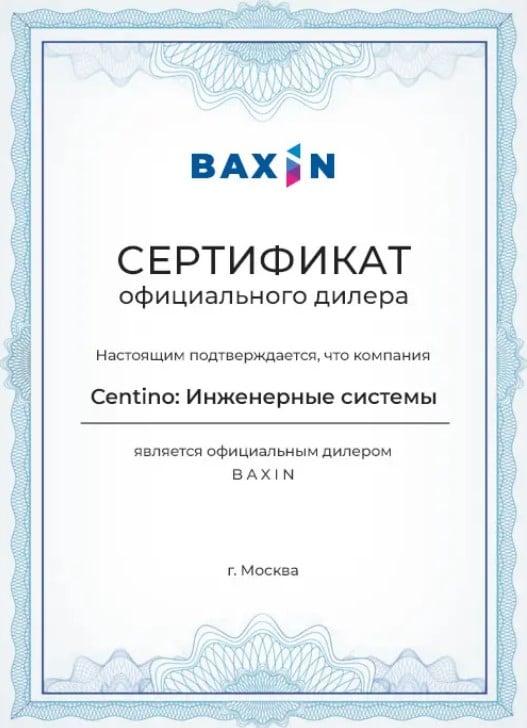 Сертификат офиц дилера